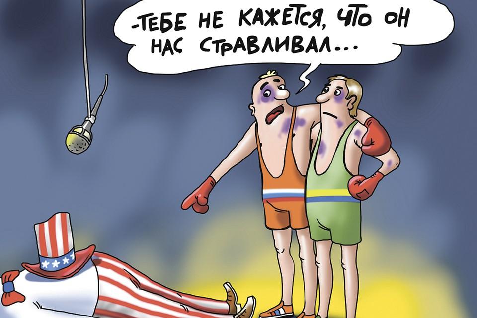 Вопрос дня: Что сделать, чтобы русские с украинцами снова стали братьями?