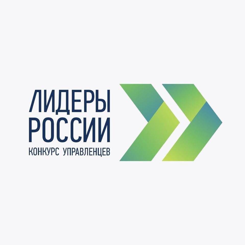 Всего на очные мероприятия всероссийского конкурса управленцев приедут почти 4 тыс. человек