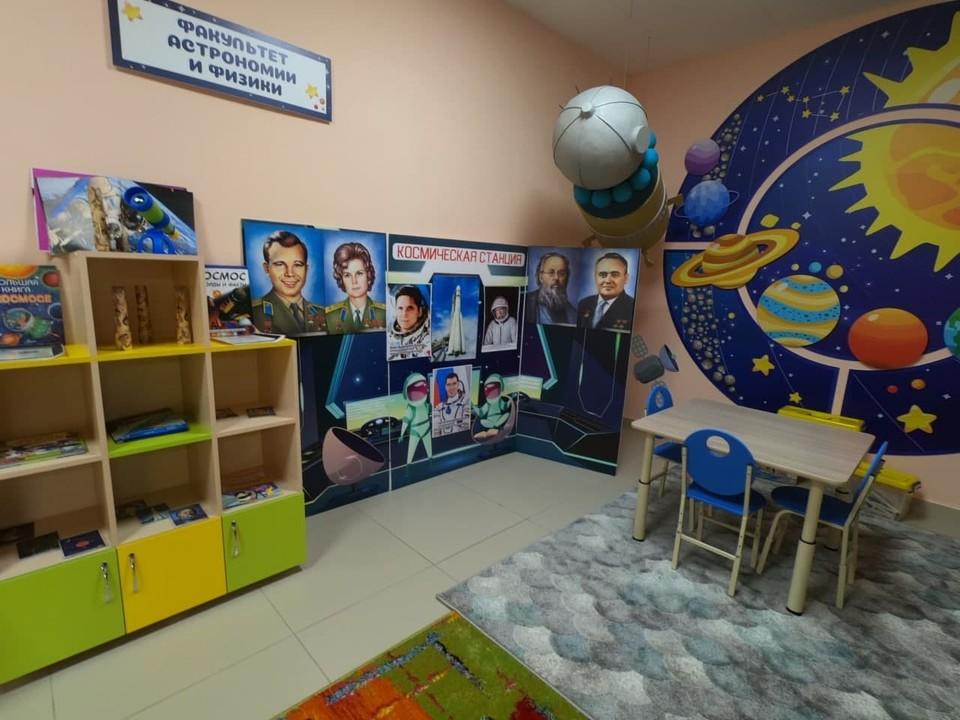 Фото: Пресс-служба администрации Правительства Кузбасса