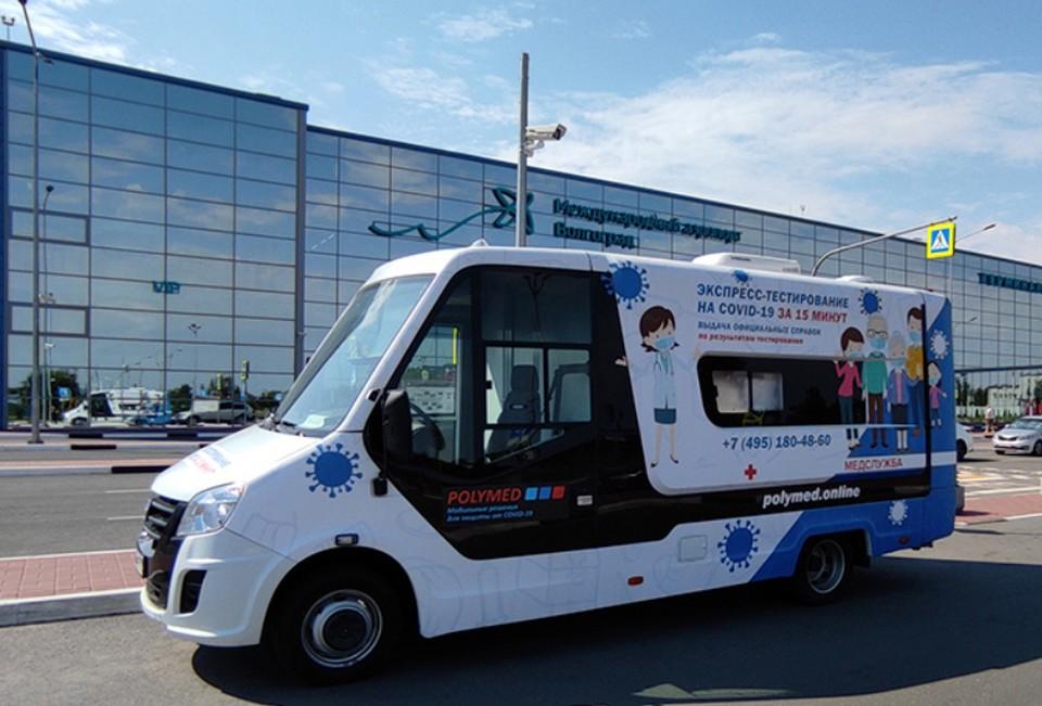 В аэропорту будет работать мобильный пункт тестирования. Фото: МАВ.