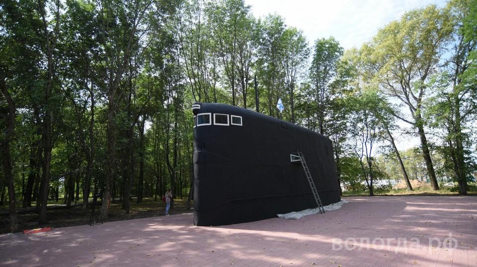 Рубка подводной лодки в парке Победы