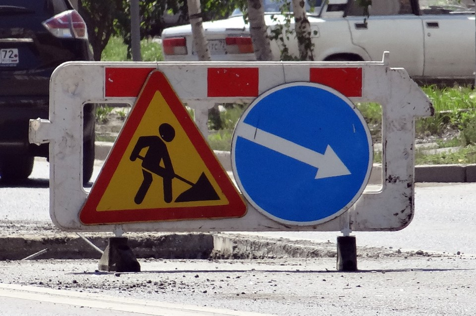 Часть улиц Клары Цеткин и Геологоразведчиков в Тюмени перекроют на несколько дней.
