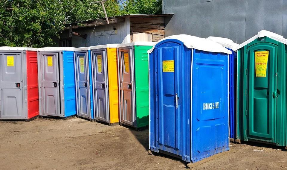 В Тульской области появятся общественные туалеты