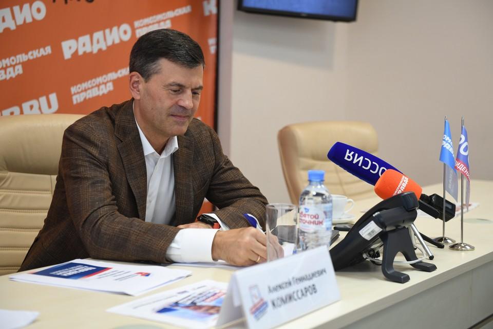 Руководитель конкурса Алексей Комиссаров рассказал, что заявки на участие поступили из 150 стран мира.