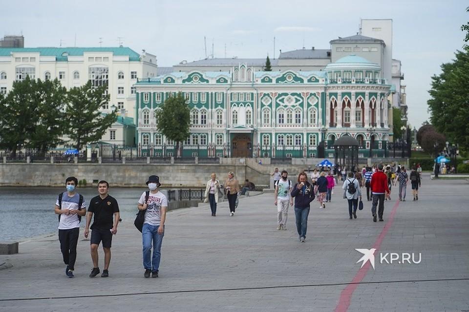 Екатеринбург вышел на плато третьей волны