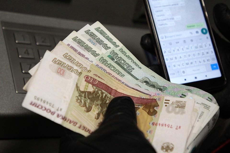 Пенсионерка из Усть-Кута захотела заработать на бирже и сама «подарила» мошенникам 3 миллиона рублей