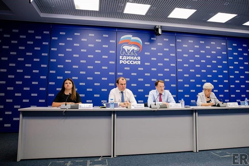 «Единая Россия» продолжает сбор предложений в народную программу партии Фото: https://er.ru/