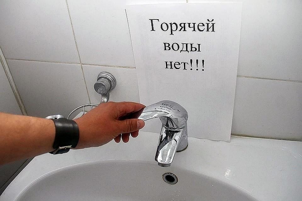 В ряде домов на две недели отключат горячую воду