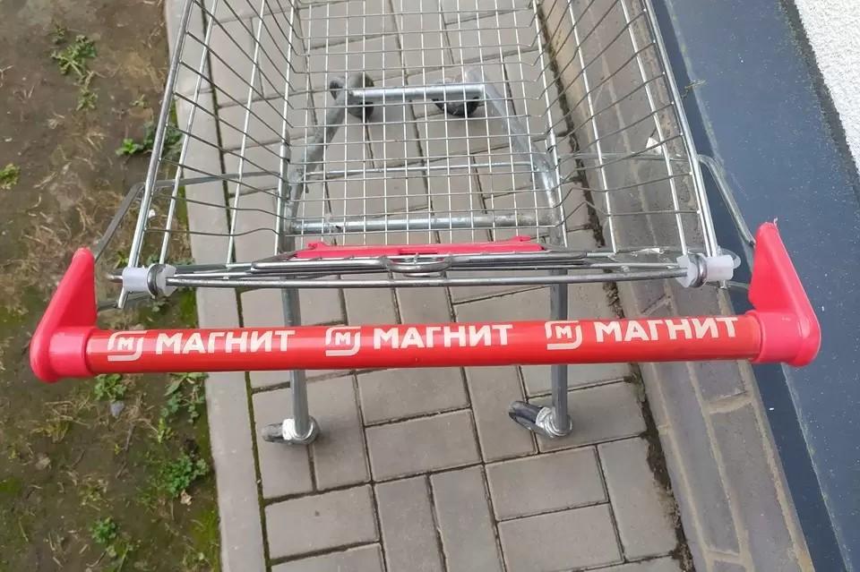 «Магнит» купил «Дикси» за 87,6 миллиарда рублей
