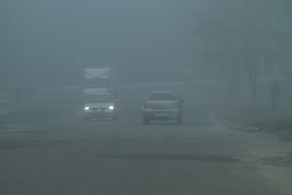Одной из наиболее серьезных опасностей для автомобилистов является туман