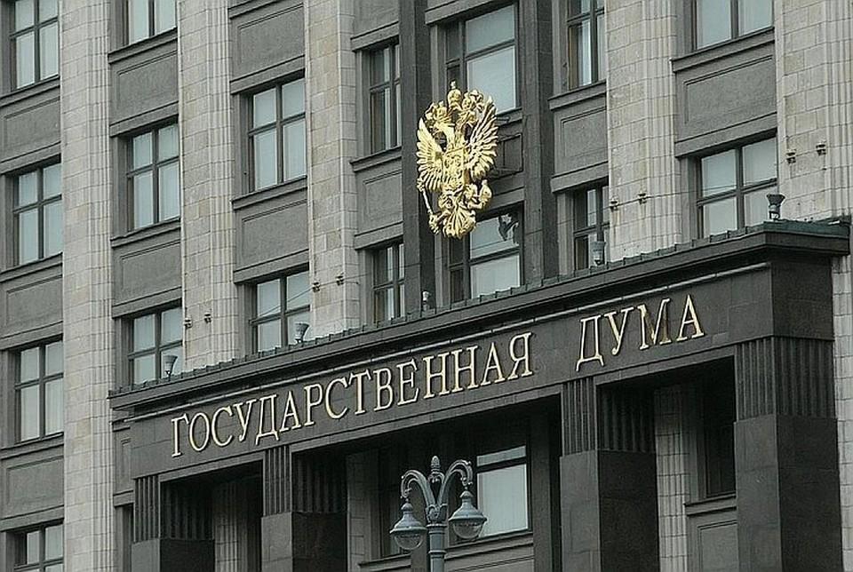 В Госдуме готовят законопроект о приоритетном зачислении российских граждан в школы