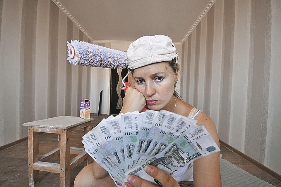 - А если взять и оклеить стены купюрами? Наверное, при нынешних ценах это будет самый дешевый ремонт...