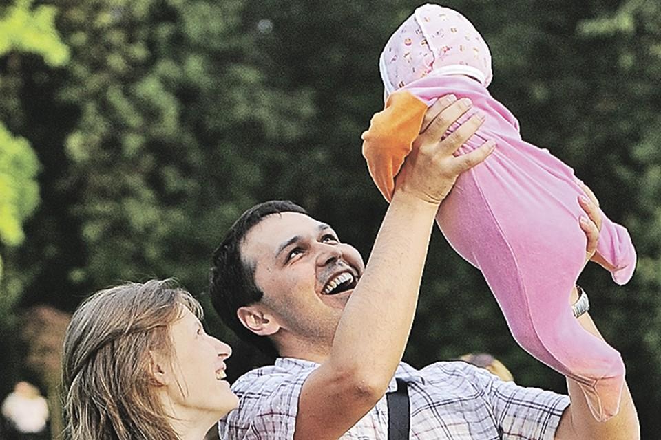 Материнский капитал - программа господдержки семей с детьми.