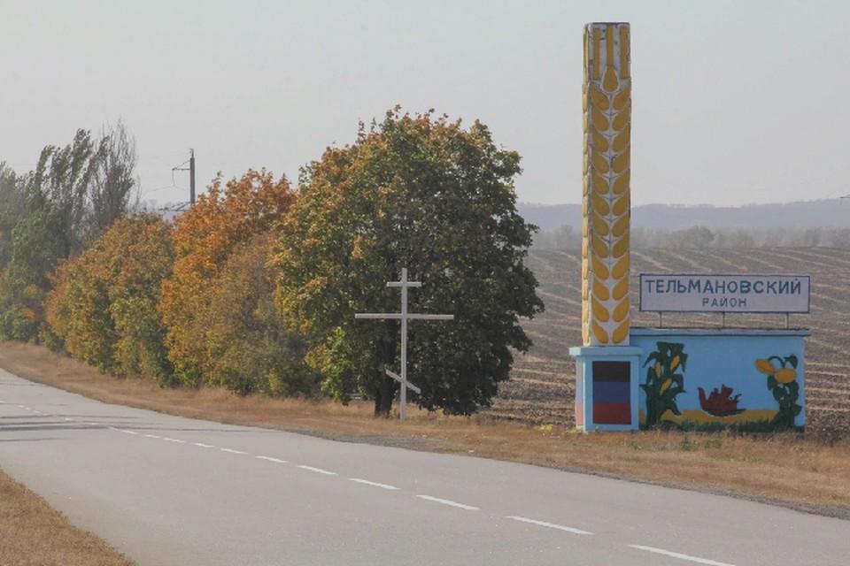 В зоне поражения противника оказался Тельмановский район