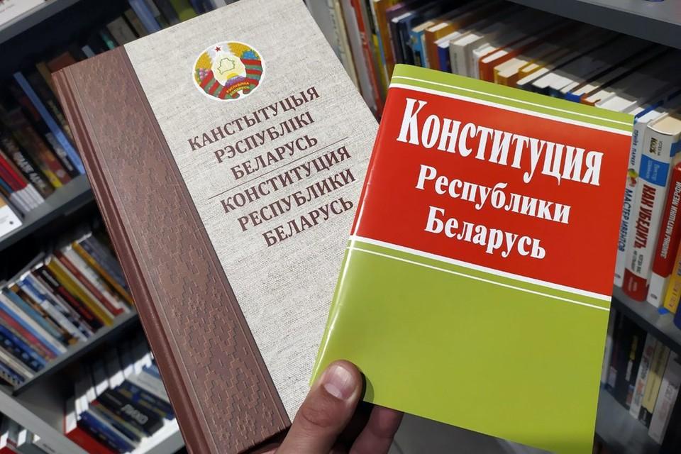 Референдум по поправкам в Конституцию Беларуси должен пройти не позже февраля будущего года.