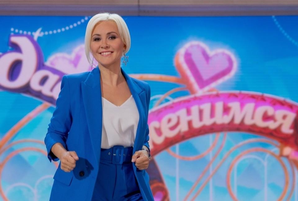 Василиса Володина готова вернутся в телеэфир, но пока не позвали. Фото: кадр программы «Давай поженимся!» Первый канал.
