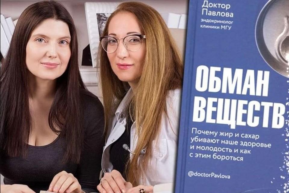 Книга «Обман веществ» получила премию «Здоровое питание»