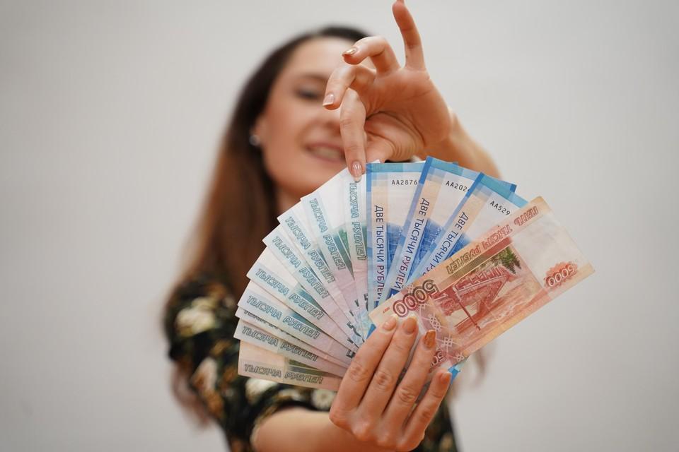 Молодые специалисты хотят зарабатывать не меньше 50 тысяч рублей в месяц