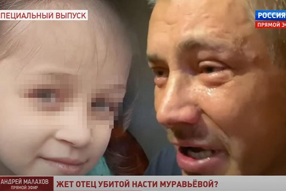 Настя потеряла мобильный, Сергей отругал дочку и отправил ее искать телефон. Об этом мужчина сильно жалеет, ведь там девочку встретил убийца. Скриншот видео