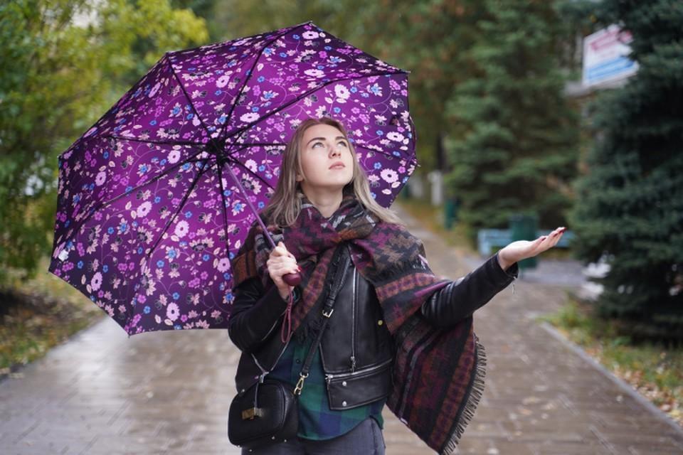 Первый осенний день будет прохладным и дождливым.