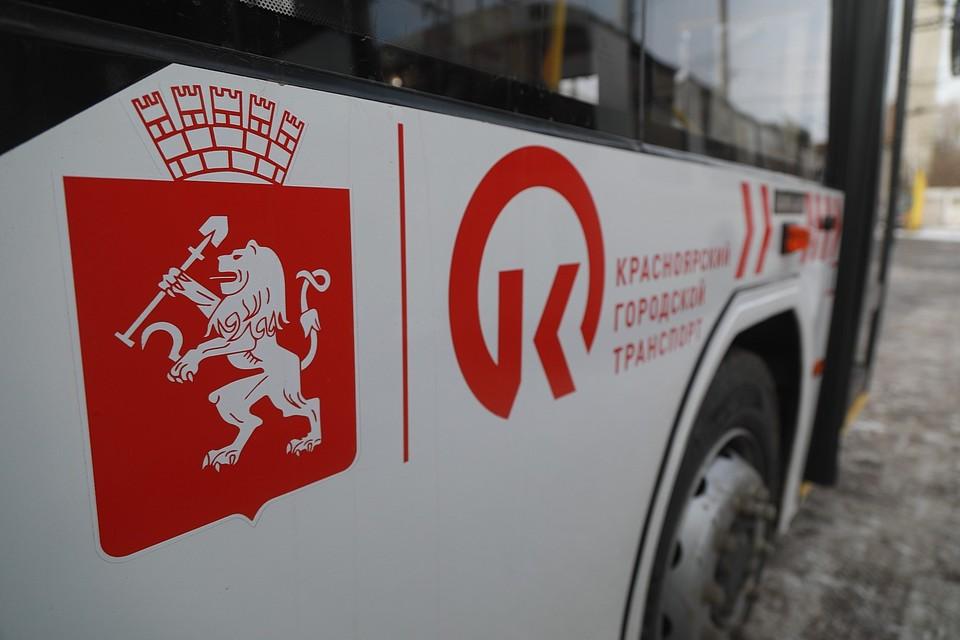 В Красноярске сбой системы отслеживания автобусов