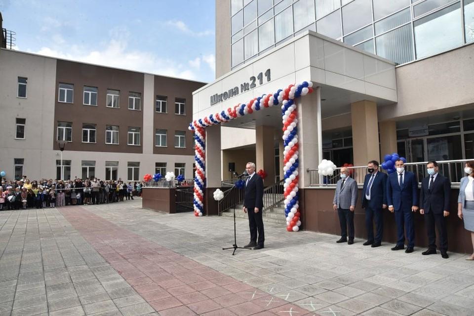 Новосибирские школы открыли свои двери для учеников в День знаний. Фото: Правительство Новосибирской области