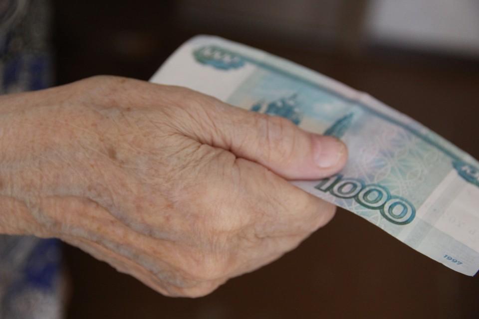 Выплаты назначаются автоматически без обращения граждан