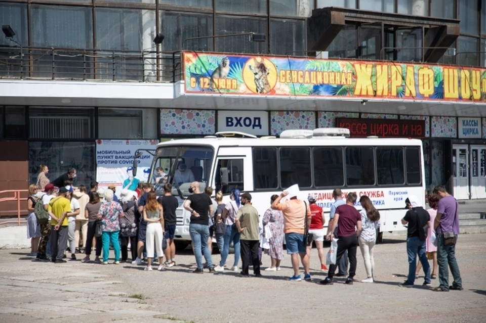 """В Перми вакцинироваться в мобильно пункте можно будет """"Спутником Лайт""""."""