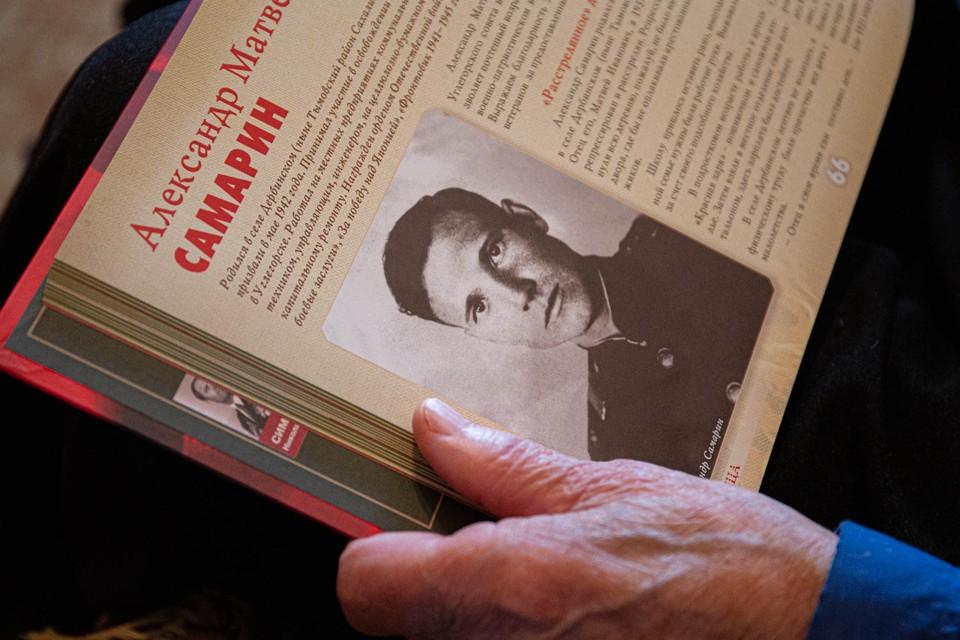 Каждый герой получит свою книгу