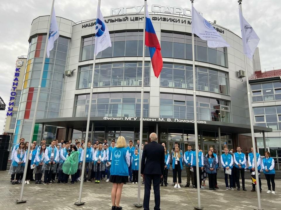 Филиал МГУ открылся в Сарове 1 сентября 2021 года. Фото: РФЯЦ-ВНИИЭФ