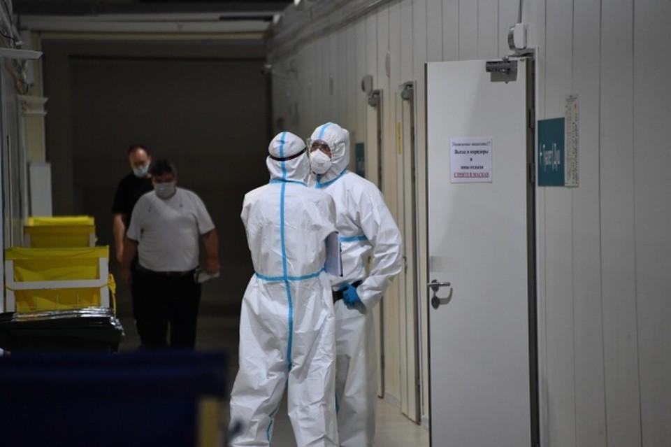 135 новых случаев коронавируса выявлено в Смоленской области на 2 сентября.