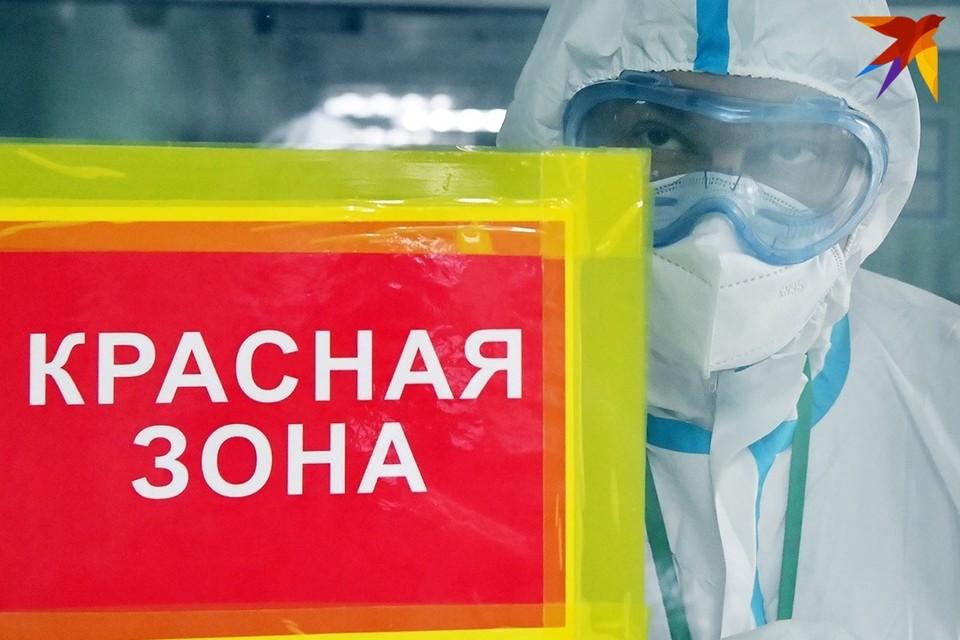 Глава ВОЗ назвал пандемию коронавируса определяющим кризисом современности