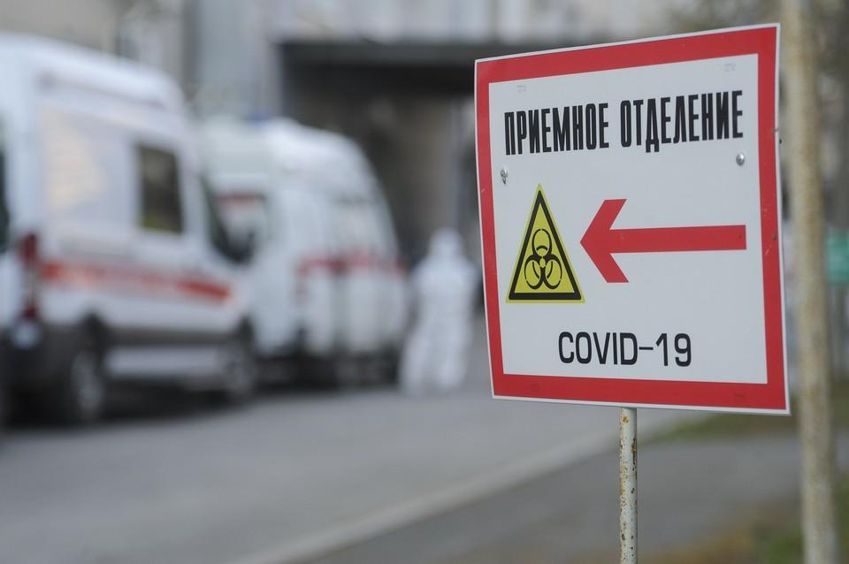 На сегодняшний день 444 человека с коронавирусом находятся в реанимациях больниц региона