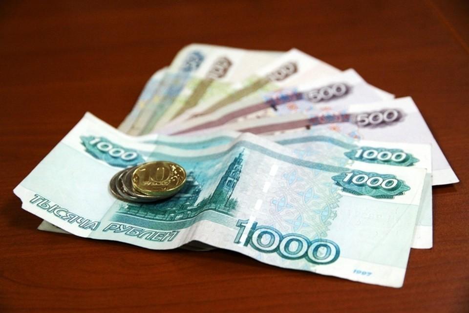 Больше 735 тысяч пенсионеров получат выплату 10 тысяч рублей в Иркутской области