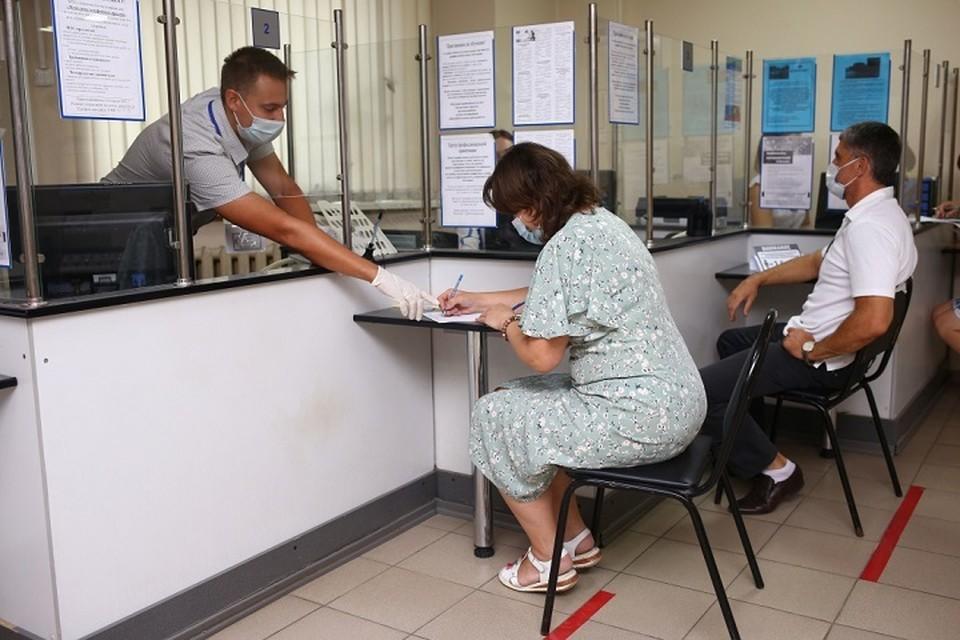 На новую работу трудоустроились 13 700 человек. Фото: сайт администрации Ростова