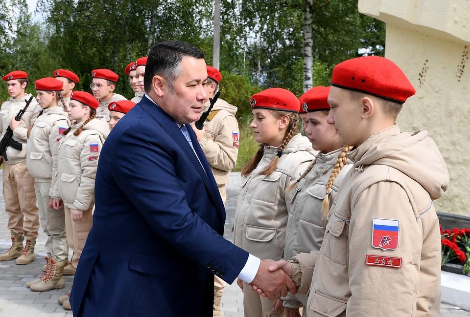 Игорь Руденя возложил цветы к мемориалу