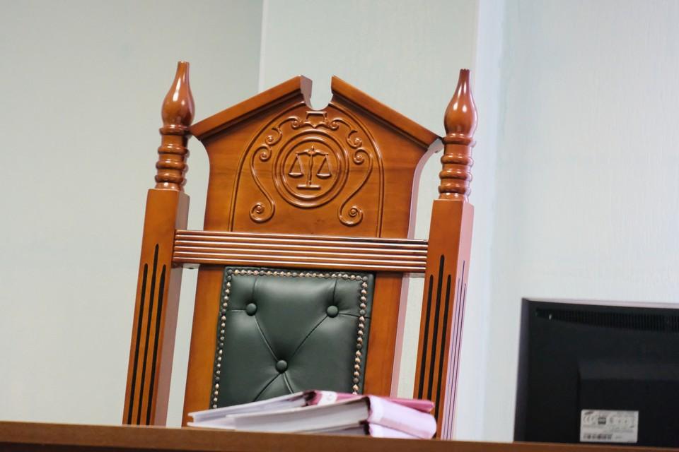 Приговор вынесли в Пролетарском районном суде