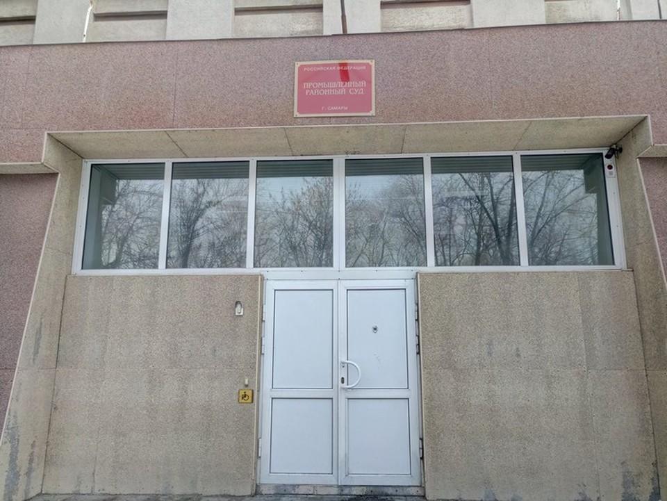 Промышленный районный суд Самары дело Анатолия Шульпина рассматривает уже в третий раз