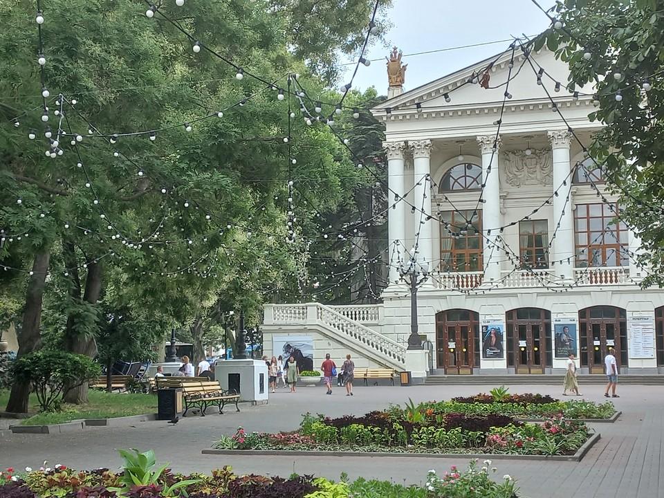 Театр имени Луначарского. Севастополь