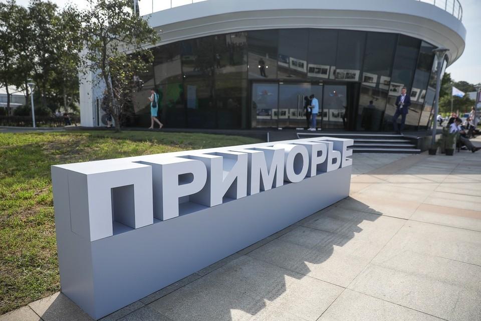 Приморский павильон вновь будет в форме ракушки. Фото: Игорь НОВИКОВ