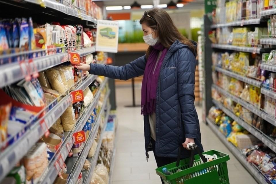 Статистики выяснили, на какие продукты в Башкирии цены изменились больше всего