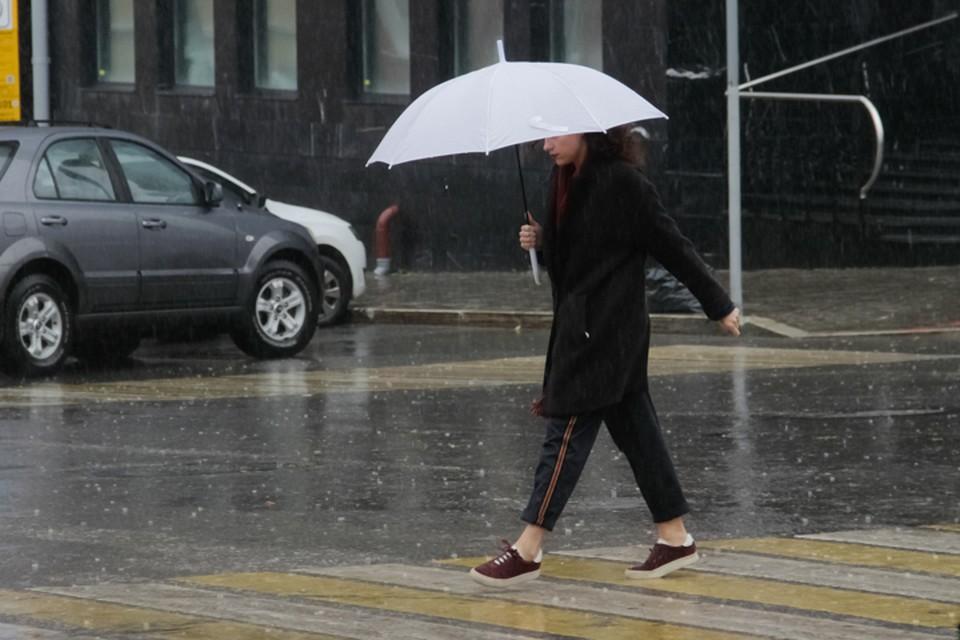 Погода не принесет приятных сюрпризов - опять дожди.