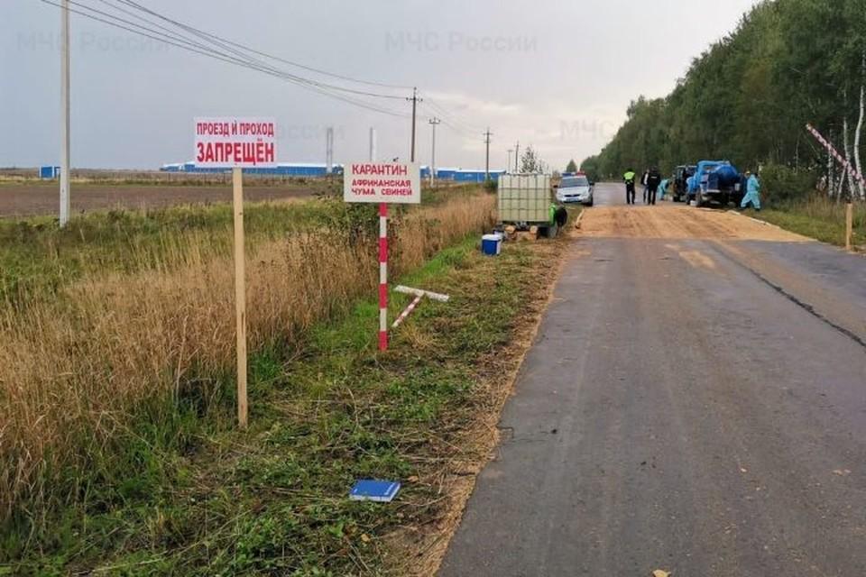 Местные жители обязаны теперь придерживаться ограничений до завершения карантина.