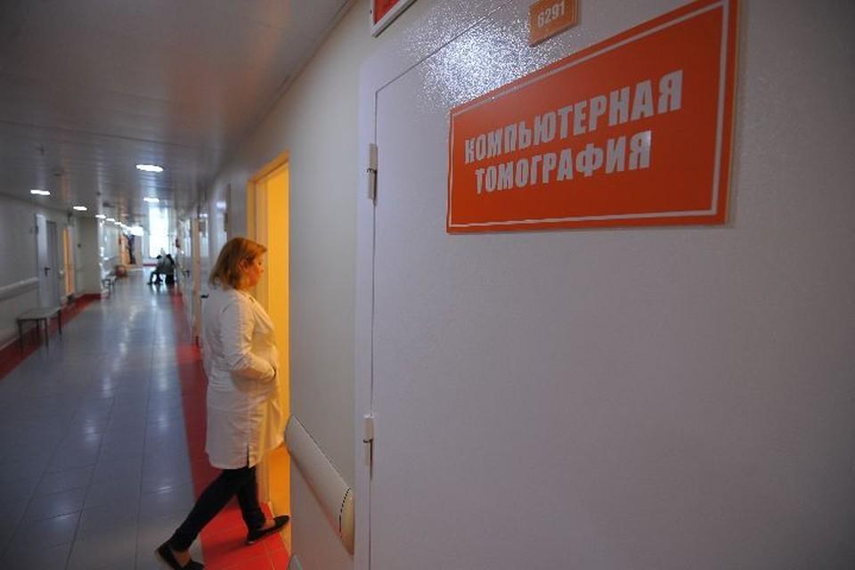 Для ярославских онкобольниц в этом году закупят оборудование на 1,1 миллиарда рублей