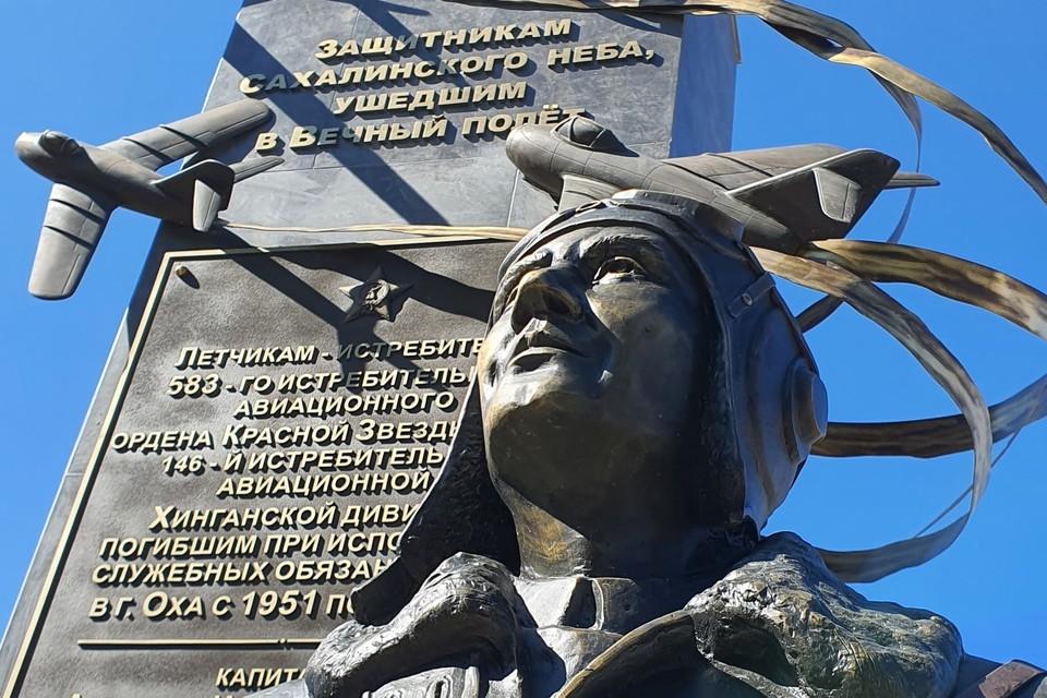 Памятник погибшим летчикам, чей полк базировался на севере Сахалина. Фото пресс-службы сахалинского отделения «Поисковое движение России»