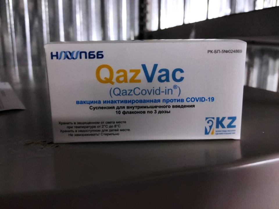 Изменения направлены на повышение эффективности казахстанской вакцины. Фото pavlodarnews.kz