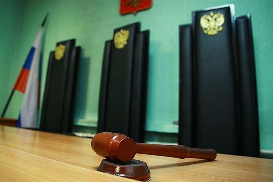 Суд расторг договор сибирячки с частным пенсионным фондом, в который она никогда не обращалась
