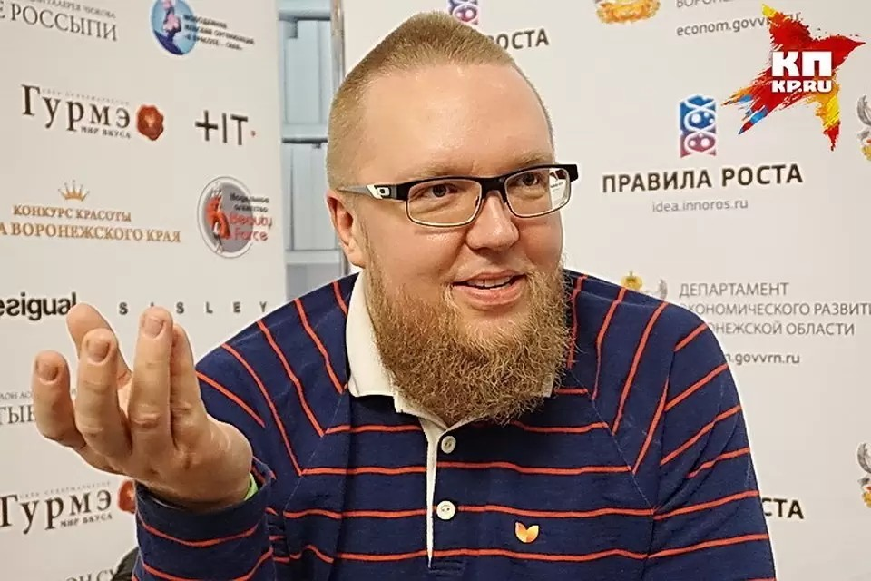 Сергей Стиллавин.