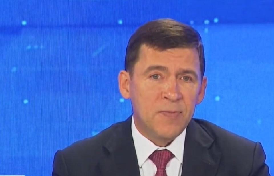 Губернатор ответил на вопросы в ходе прямой линии. Фото: скриншот канала ОТВ
