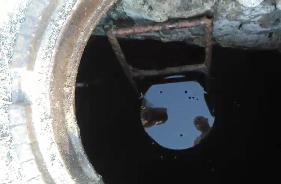Затопленный люк